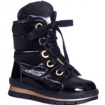 Купить ботинки jog dog sector ( id 11932126 )