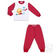 Купить пижама джемпер/брюки апрель подружка, цвет: белый/красный ( id 11046902 )