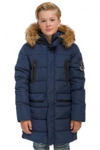 Купить куртка anernuo ( размер: 140 140 ), 11788618