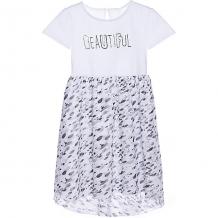 Купить платье trybeyond 10965932