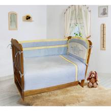 """Купить комплект постельного белья из 6 предметов soni kids """"лунная прогулка"""" голубой в сердечки ( id 9452907 )"""