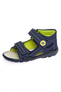 Купить сандалии ricosta ( размер: 24 24 ), 10323829