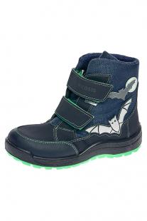 Купить ботинки детские ricosta ( размер: 27 27 ), 9462119