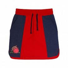 Купить юбка chinzari страны мира, цвет: красный ( id 11642728 )