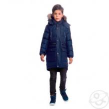 Купить куртка premont бухта джервис, цвет: синий ( id 10962230 )