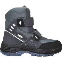 Купить ботинки choupette ( id 12917588 )