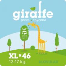 Купить lovular подгузники-трусики giraffe xl (12-17 кг) 46 шт. 429050