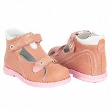 Купить сандалии скороход, цвет: розовый ( id 10617485 )