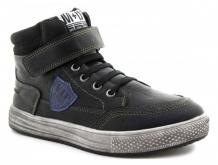 Купить м+д ботинки демисезонные для мальчика 9574-1 9574-1