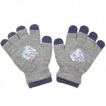 Купить перчатки yo!, цвет: серый ( id 12050920 )