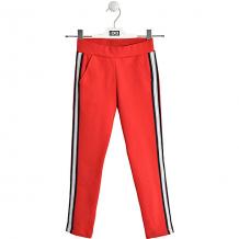Купить спортивные брюки ido ( id 10630713 )