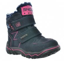 Купить imac ботинки детские 434248ic70 434248ic70