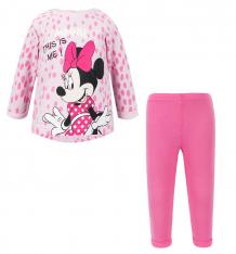 Купить комплект джемпер/брюки sun city 90109, цвет: розовый ( id 3913093 )