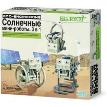 """Набор для робототехники 4М """"Солнечные минироботы"""", 3 в 1 ( ID 5487898 )"""