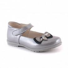Купить туфли скороход, цвет: серый ( id 10531226 )