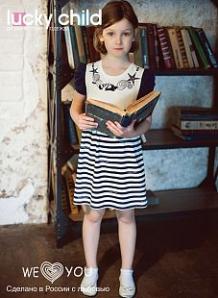 Платье Lucky Child Лазурный берег, цвет: синий ( ID 5776837 )