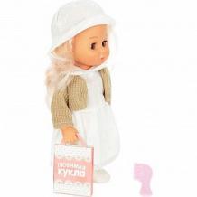 Купить кукла tongde 32 см ( id 9484011 )