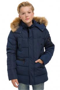 Купить куртка anernuo ( размер: 140 140 ), 11787963