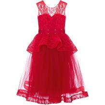 Купить нарядное платье престиж ( id 8328139 )