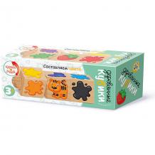 """Купить кубики на оси десятое королевство """"составляем цвета"""" ( id 11722962 )"""