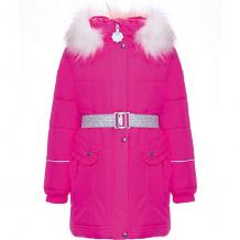 Купить утепленная куртка kerry milla ( id 12095042 )