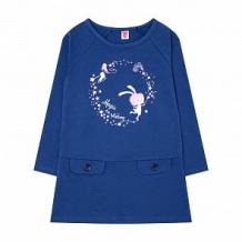 Купить платье optop, цвет: синий ( id 12028840 )