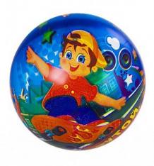 Купить мяч наша игрушка крутой пацан 22 см ( id 10281833 )