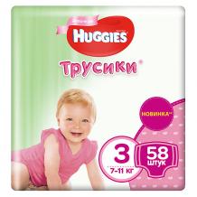 Трусики-подгузники Huggies для девочек 7-11 кг, 58 штук ( ID 4861813 )