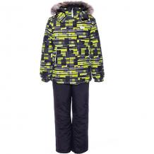Купить комплект kerry robis: куртка и полукомбинезон ( id 12094891 )