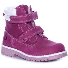 Купить ботинки melania ( id 11809132 )