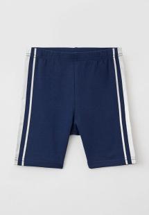 Купить шорты спортивные coccodrillo mp002xg01jfwcm128