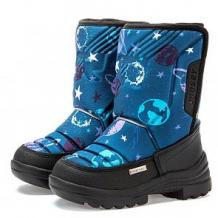 Купить ботинки keddo, цвет: синий ( id 12012838 )
