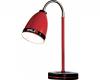 Светильник Cilek настольная лампа Bilamp