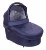 Люлька для коляски для двойни Cozy Dou, цвет: nevy blue ( ID 441812 )