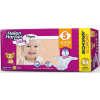 Подгузники Junior Helen Harper Baby 11-25 кг., 54 шт. ( ID 4729777 )