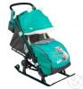 Санки-коляска Nika Kids (7-2), цвет: kitty/изумруд ( ID 6510625 )
