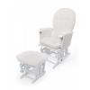 Кресло для мамы Nuovita качалка для кормления Barcelona NUO_900350