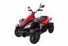 Электромобиль Toyland Квадроцикл 268A 268А