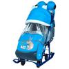 Санки-коляска Ника Детям 7-2 НД7-2