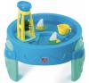 Step 2 Столик с водяной мельницей 753800