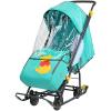 """Санки-коляска Ника детям """"Baby 1"""" Винни изумрудный ( ID 10406873 )"""