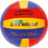 Мяч волейбольный X-Match, 22 см 11102660